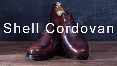 Instructions shell cordovan